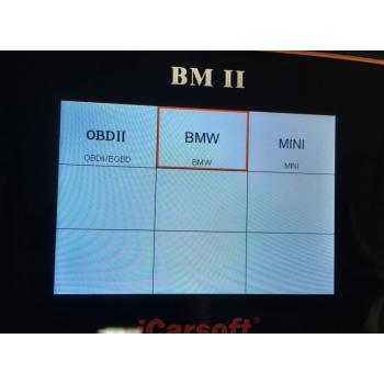 СКЕНЕР ЗА ДИАГНОСТИКА НА BMW / MINI