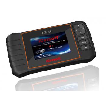 Скенер LR II за LandRover / Jaguar